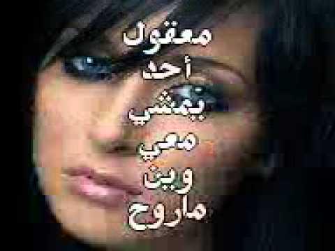 صورة وشلون مدري كيف روحين في روح , اشهر اغانى فارس المهدى