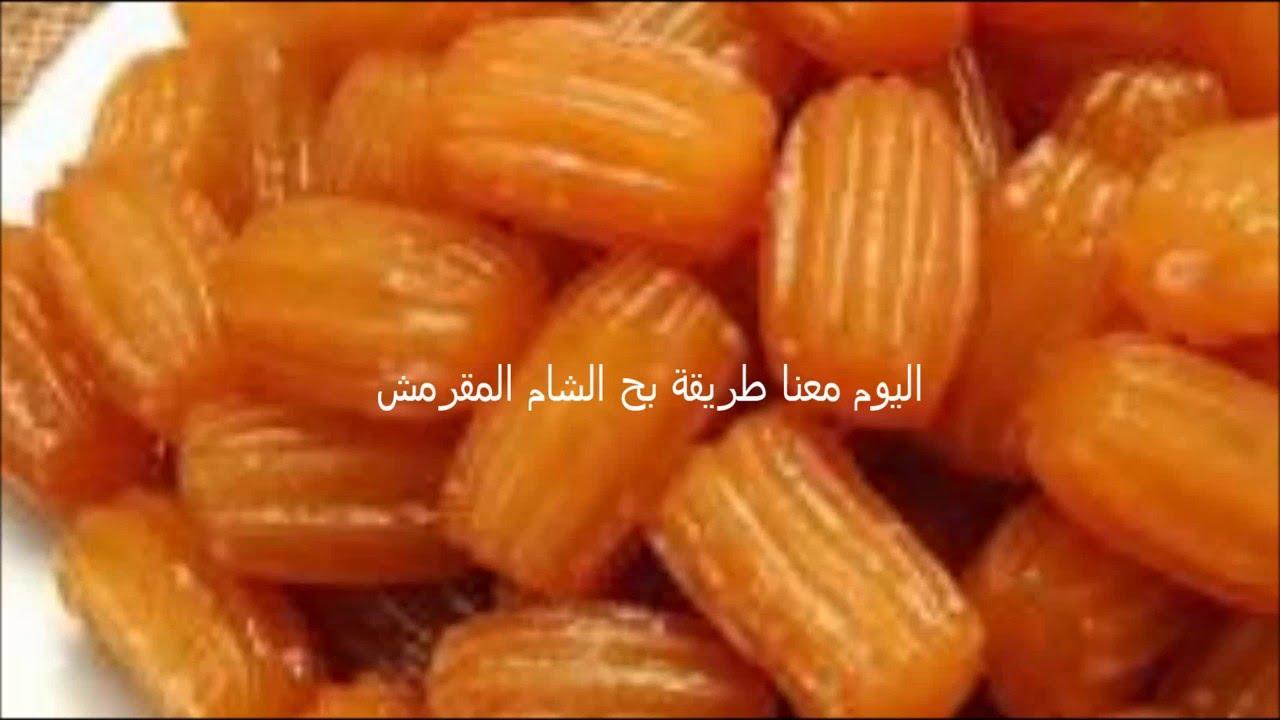 صورة طريقة عمل بلح الشام المقرمش بالصور , انجح طريقه لبلح الشام