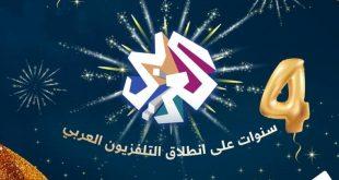 تردد قناة العربي نايل سات , احدث تردد لقناه العربى