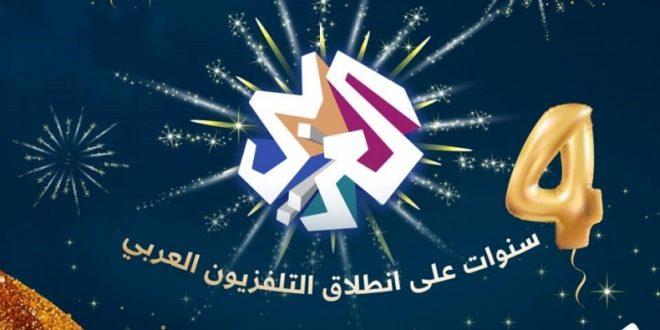 صورة تردد قناة العربي نايل سات , احدث تردد لقناه العربى