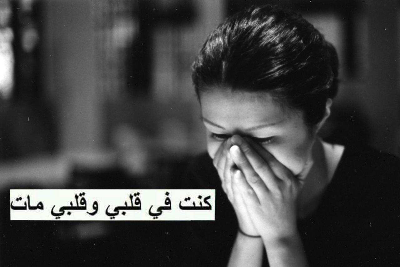 صور رمزيات حزينه بنات , حزن البنات بالرمزيات