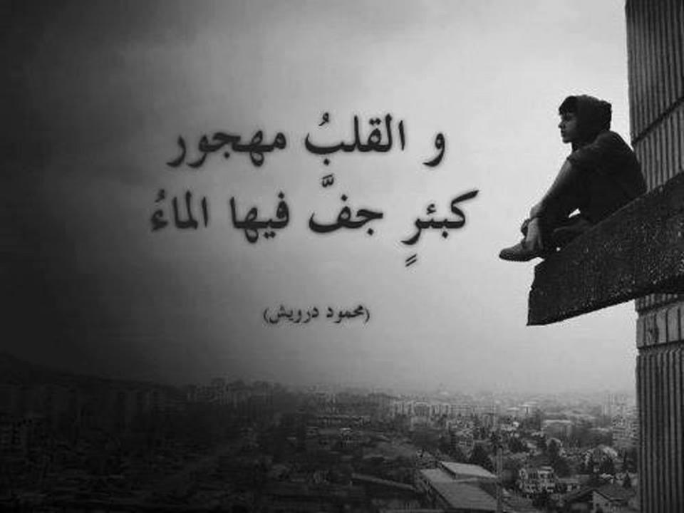 صور قصص رومانسيه حزينه , الحزن فى نهايه القصص الرومنسيه