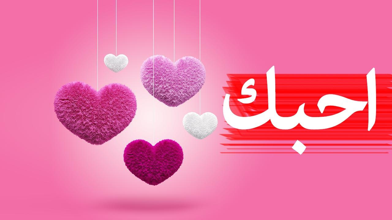 صورة حب وغرام كلمات , غراميات وحب والتعبير باجمل كلمات