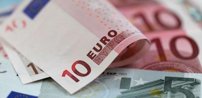 صورة كم سعر اليورو اليوم , تغيررات كبيره فى سعر اليورو اليوم 3178 3