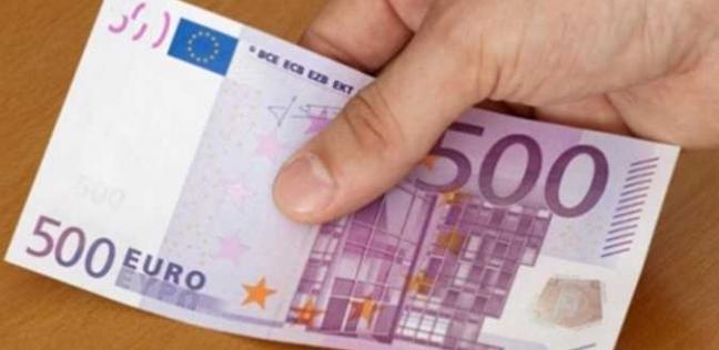 صورة كم سعر اليورو اليوم , تغيررات كبيره فى سعر اليورو اليوم 3178 4