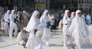 تفسير لبس الاحرام للمراه في المنام , معنى حلم لبس الاحرام