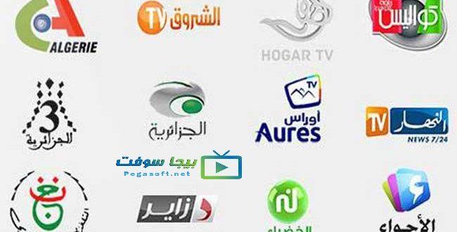 صورة تردد قناة النهار الجزائرية , ما هي ترددات قناة النهار االجزائرية