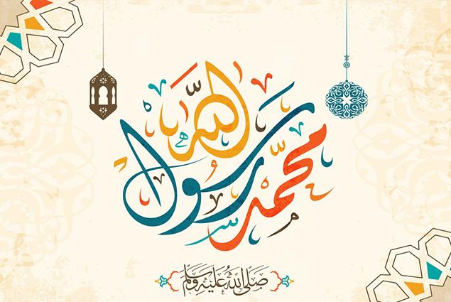 صورة بطاقات المولد النبوي الشريف , ااروع بطاقات تهنئه بالمولد النبوى مدهشه