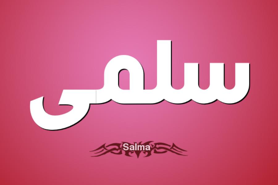 صورة اسماء بنات بحرف س , احلى اسماء بنات بحرف السين رهيبه
