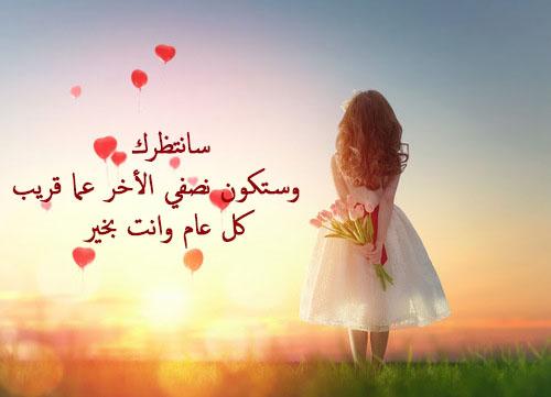 صورة رسائل حب جديد , اروع رسالة حب جديد لن تسمعها من قبل