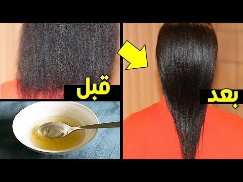 صورة علاج الشعر الخشن , اسرع الطرق لعلاج الشعر الخشن