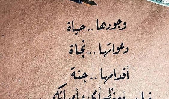 صورة كلام حلو للفيس بوك , اجمل كلام مدهش للفيس