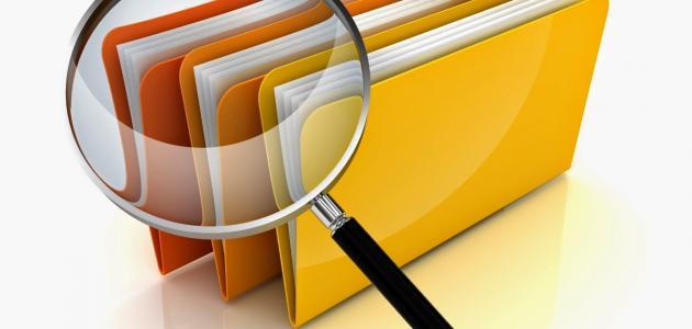صورة مقدمة عن مصادر المعلومات , مقدمة عن مصادر المعلومات للتاكد من صحة المعلومات