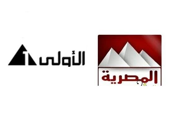 صورة تردد الفضائية المصرية , تردد الفضائية المصريه لم تشاهده الا هنا 3594 1