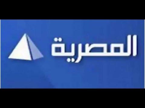 صورة تردد الفضائية المصرية , تردد الفضائية المصريه لم تشاهده الا هنا 3594