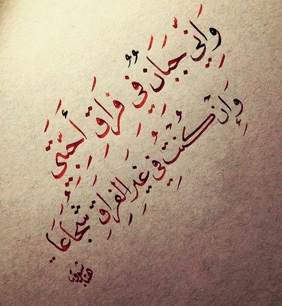 صورة بطاقات وداع الاصدقاء , كروت دعوة بكلمات قوية عن فراق بين الصحاب 1500 3