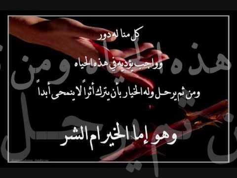 صورة بطاقات وداع الاصدقاء , كروت دعوة بكلمات قوية عن فراق بين الصحاب 1500 5