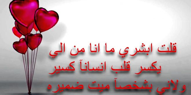 صور كلام في الحب الصادق , اصدق ما قيل فى الحب