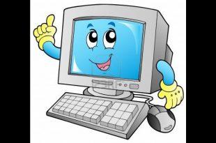 صور مكونات جهاز الحاسوب , تعرف على كل مكونات جهاز الحاسوب