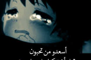 صور صور مبكيه حزينه , الحزن والتعبير عنه بصور حزينه