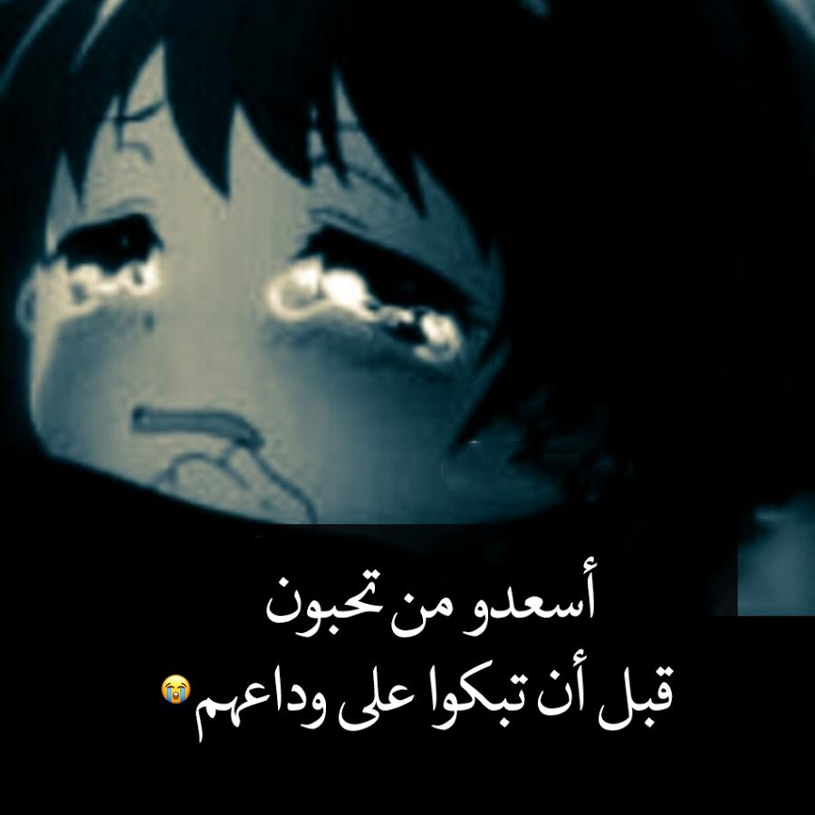 صورة صور مبكيه حزينه , الحزن والتعبير عنه بصور حزينه