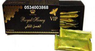صور طريقة استعمال العسل الملكي , جرعة استعمال رويال هوني لزيادة المتعة الجنسية