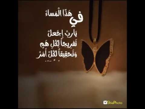 صورة مساء الخير دعاء , امسيات رائعة مرصعة بكلمات دينية جميلة 1490 4