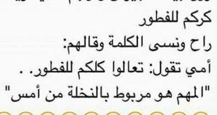 صورة احلى نكات سودانية , ضحك للركب علي النكت السودانية الروعة