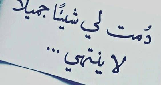 صورة رسالة جميلة للحبيب , الكلام الجميل يغذي الحب