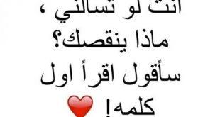 جمله حلوه عن الحب , علامات الحب الصادق