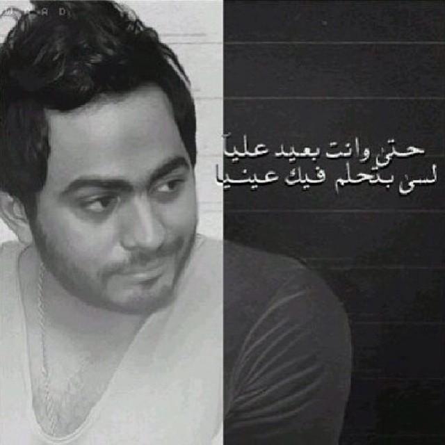 صورة حبيبي وانت بعيد كلمات , اغاني للشباب الحبيبة