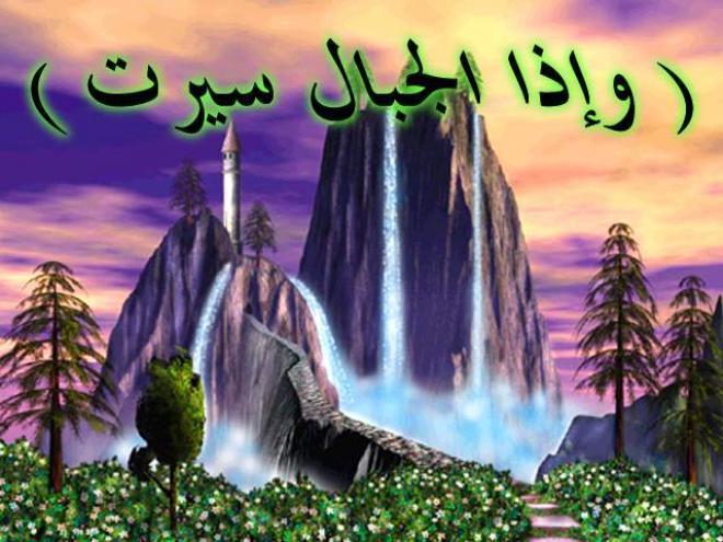 صورة صور اسلاميه نادره , انا مسلم و افتخر