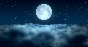صورة خواطر عن القمر , مسجات في حب القمر