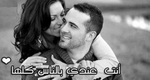 صور رومانسيه صور حب , اروع صور عن العشق والغرام