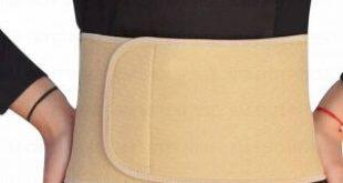 صور فوائد حزام البطن , حزام البطن واهميته