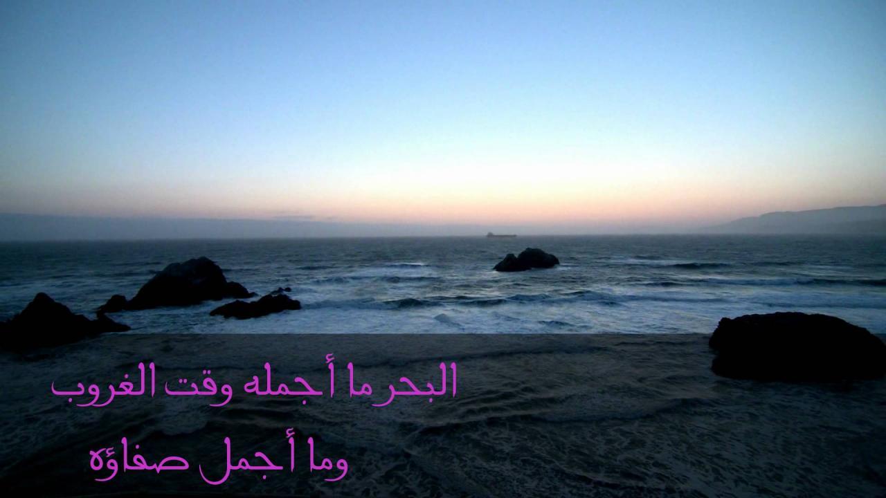 صورة كلمات على البحر , خواطر رومانسيه على البحر