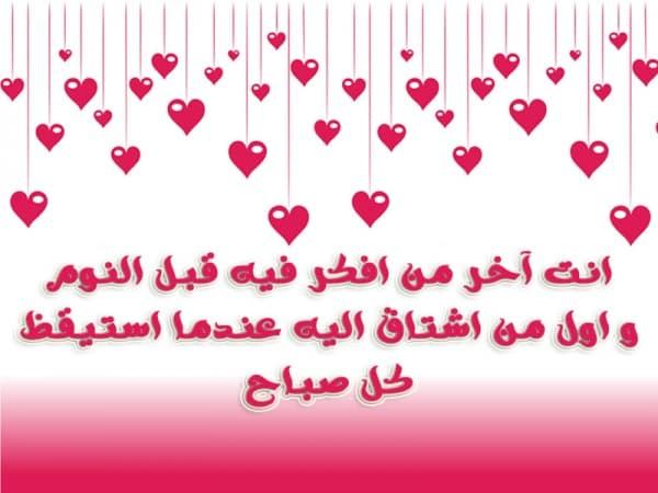 صورة رسائل حب رسائل حب , احلي رسائل الحب والغرام