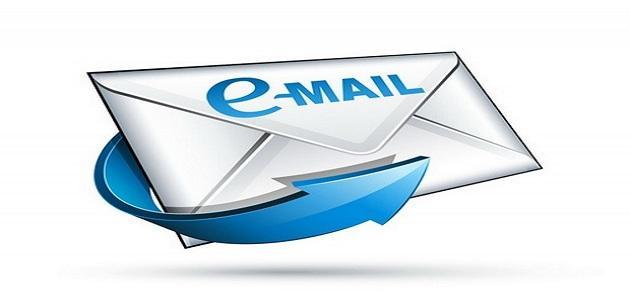 صورة معنى كلمة email , رسائل البريد الاليكتروني
