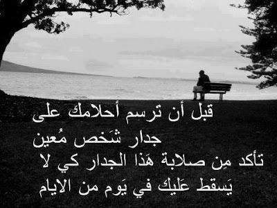 صورة رسائل حزينه مصريه , كلام حزين مصري