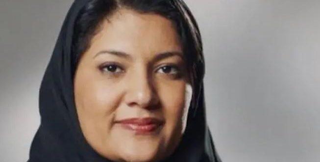 صورة ريمه بنت بندر , قصة كفاح لاميرة سعودية