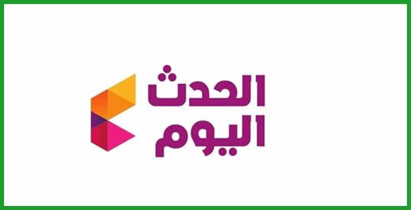 صورة تردد قناة الحدث اليوم , قنوات مصرية متنوعه