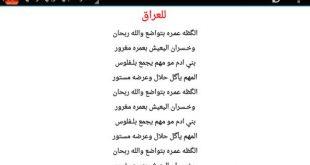 صورة شعر عراقي حزين قصير , اشعار حزينة مؤثرة