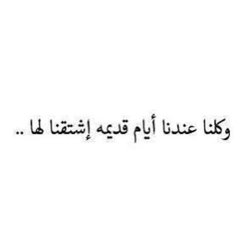 صورة ساعات بشتاق كلمات , اغاني اشتياق مصرية