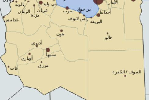 صورة خريطة ليبيا بالمدن , خرائط دول و مدن