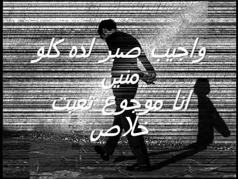 صورة نسيت النوم رضا , اغاني رومانسية بلهجة عراقية