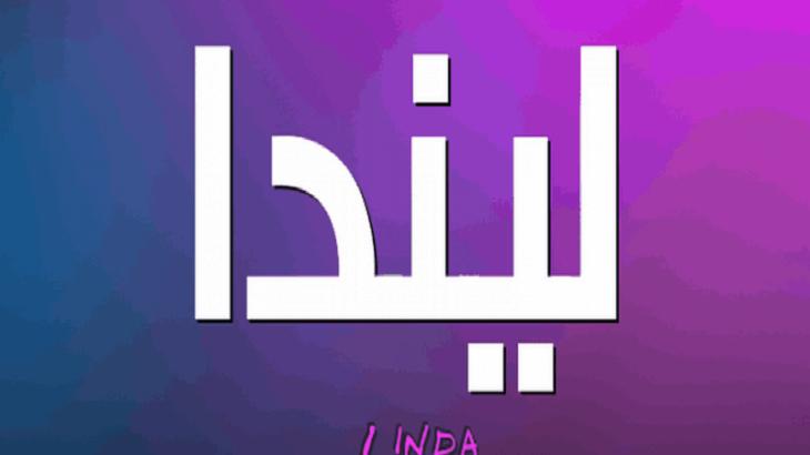 اسماء بنات امريكية اسماء غير عربية دلوعه كشخه