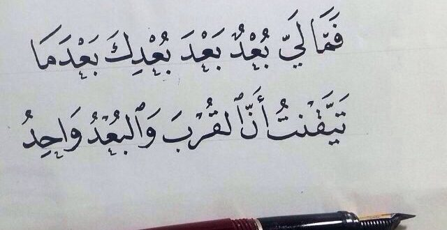 صورة شعر صوفي في حب الله , اشعار اسلامية دينية