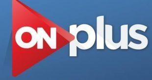 صورة تردد قناة on tv plus , اجمل قنوات دراما مصرية