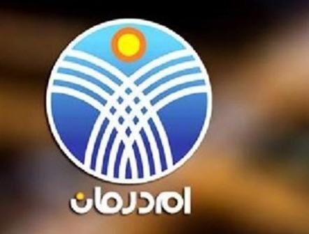 صورة تردد قناة ام درمان , قنوات سودانية اخبارية