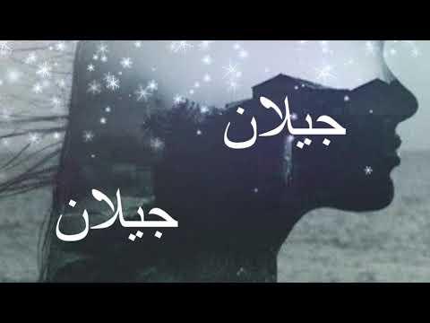 صورة اسماء بنات على وزن فعلان , اسماء بنات 2019